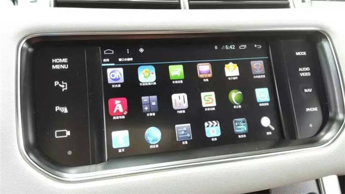 Range Rover Discovery Sport >> android car radio audio dvd gps navigation navigator ...